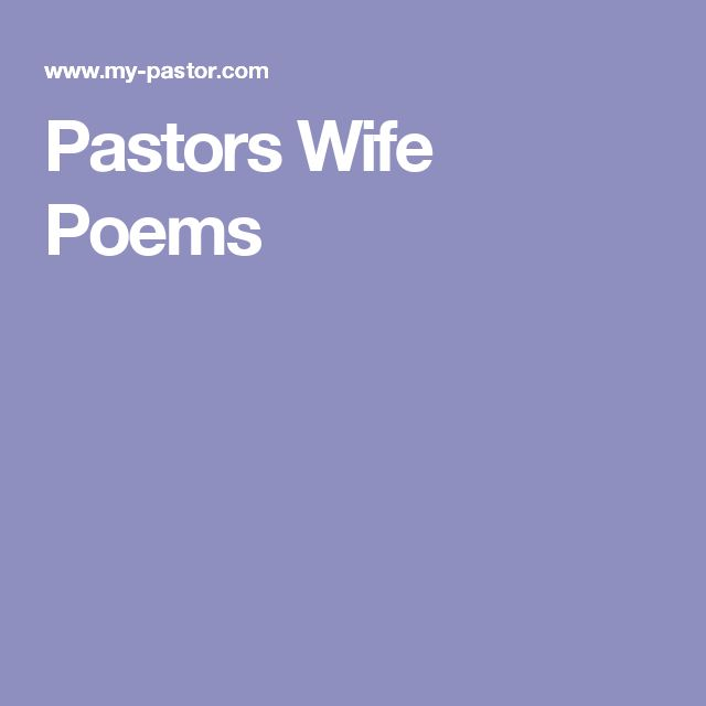 17 Best images about Pastor Appreciation card on Pinterest ...