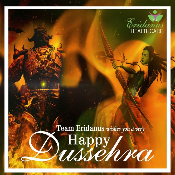 Team Eridanus Wishes you a very Happy Dussehra !!!