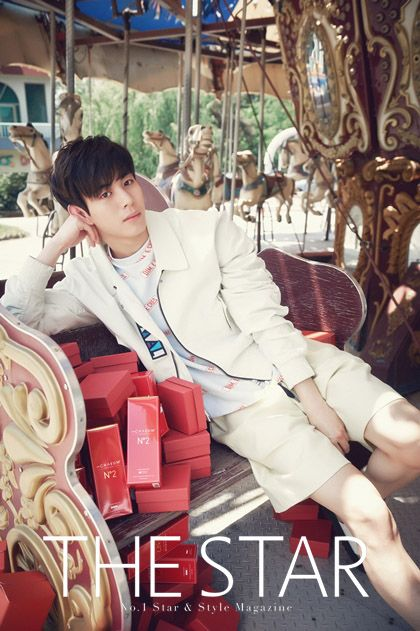 Hong Bin - VIXX - The STar Magazine July Issue '15