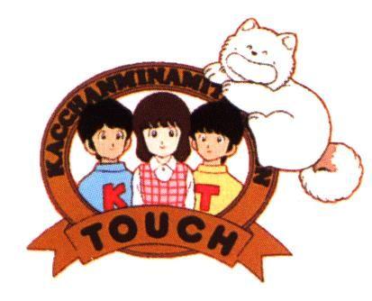 Katchan - Minami - Tatchan Touch   Adachi Mitsuru