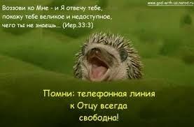 Image result for христианские поздравления с днем рождения брату во христе