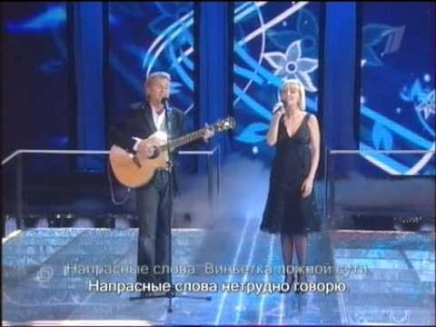 Александр Малинин и Валерия - Напрасные слова
