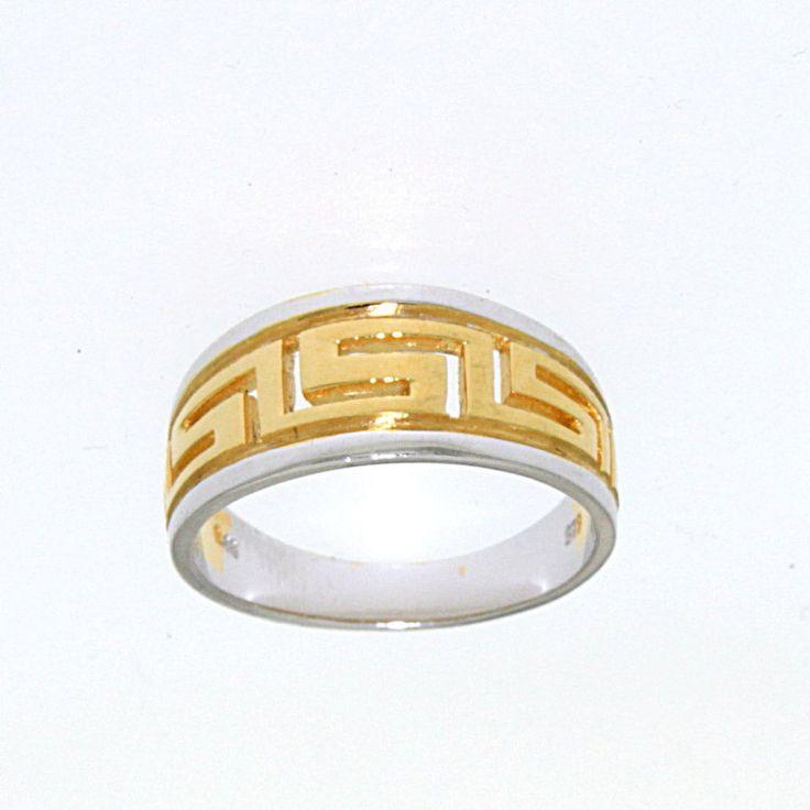 Meander greek key silver ring greek jewelry by ThetisTreasures