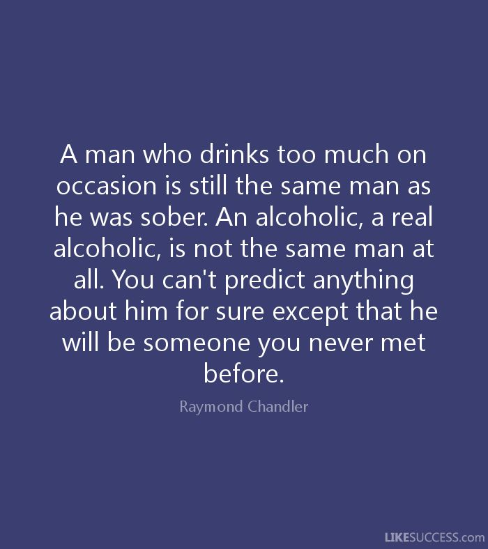 Image result for alcoholic boyfriend quotes