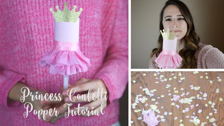 Princess Confetti Popper Tutorial - Princess Birthday Party  Princess Party Favor - Ballerina Party