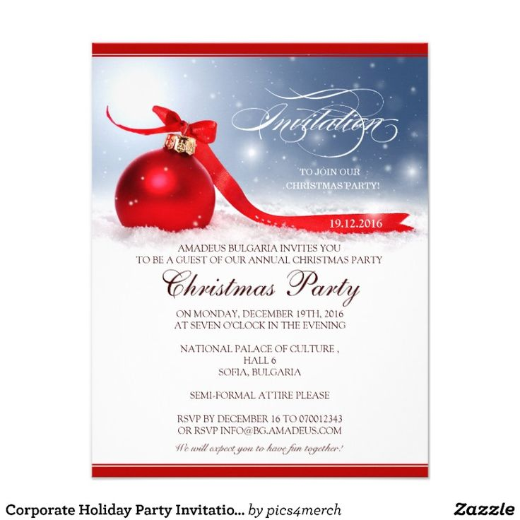 Best Corporate Holiday Party Invitations Images On
