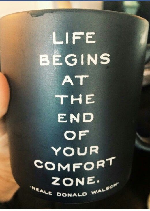 Do one thing a day outside of your comfort zone!