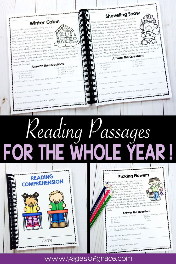 - Reading Comprehension Passages And Questions Bundle Reading