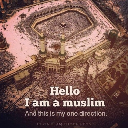 Allah, make my way there easier.