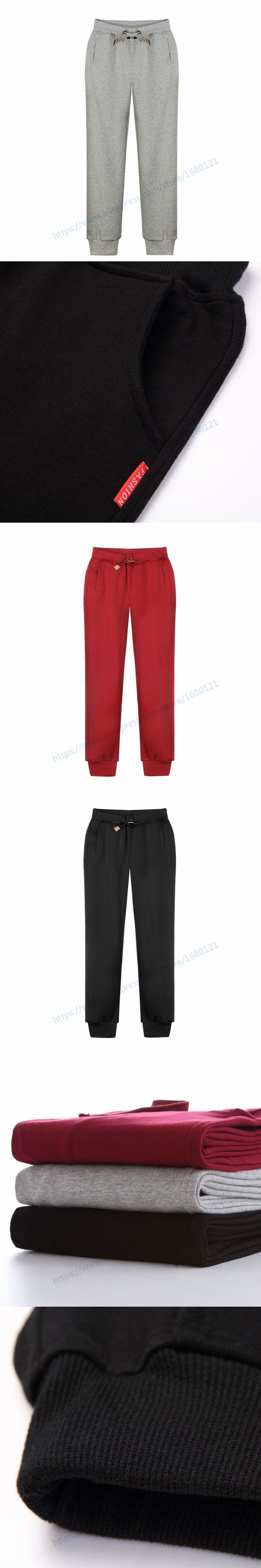 Men Casual Pants Men'S Sweatpants Clothing 2017 Trousers Mens Joggers Pantalones Hombre Drawstring Workout Pants for Men S-XXXL