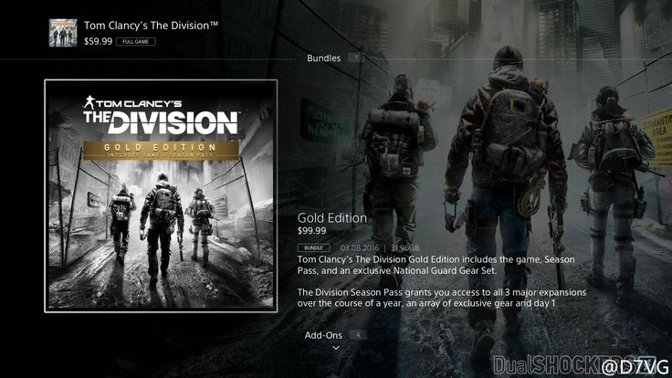 临时工的锅?PS4的PlayStation Store新UI泄露