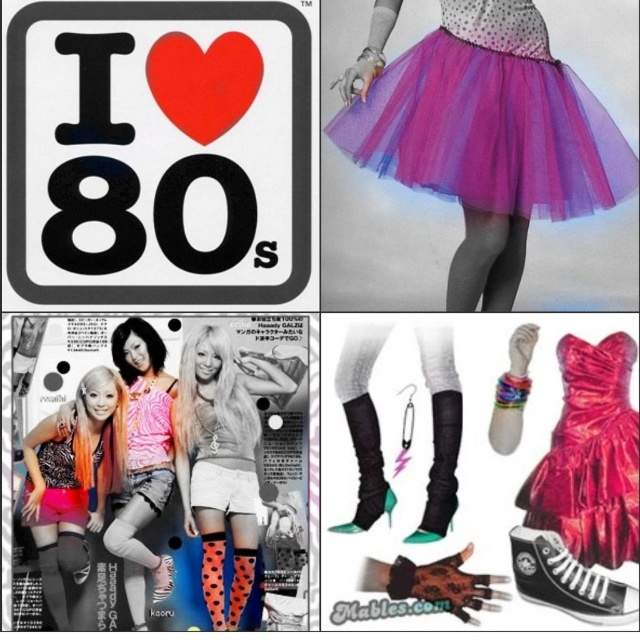 I love 80