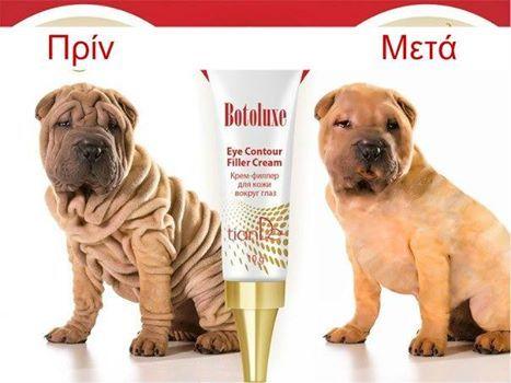 Η κρέμα Filler Botoluxe της tianDe, είναι καλλυντικό τελευταίας γενιάς. -Λειαίνει τις ρυτίδες, αφήνοντας αίσθηση απαλότητας στο δέρμα. -Τονώνει την διαδικασία αναζωογόνησης του δέρματος, γεμίζει τις ρυτίδες και αποκαθιστά την λείανση του δέρματος. -Εμποδίζει τον σχηματισμό νέων ρυτίδων.