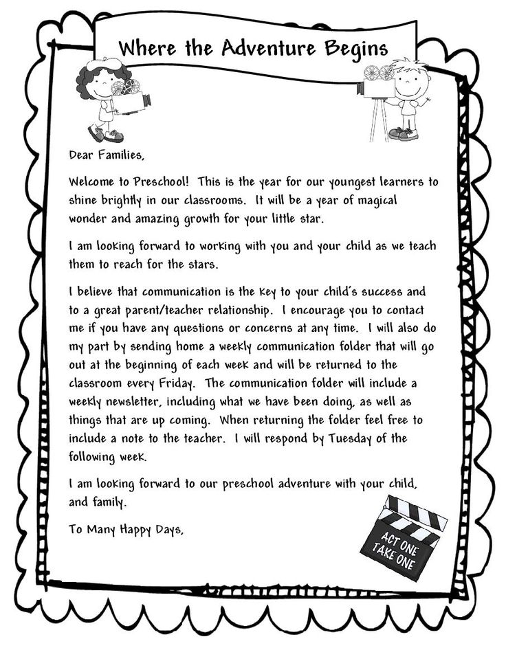 Teacher Welcome Letter - Gse.Bookbinder.Co