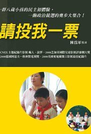 Seminar Report On Online Voting System. Democracy in China exists, that is, in a primary school in Wuhan where a grade 3 class can vote who they want as class monitor.