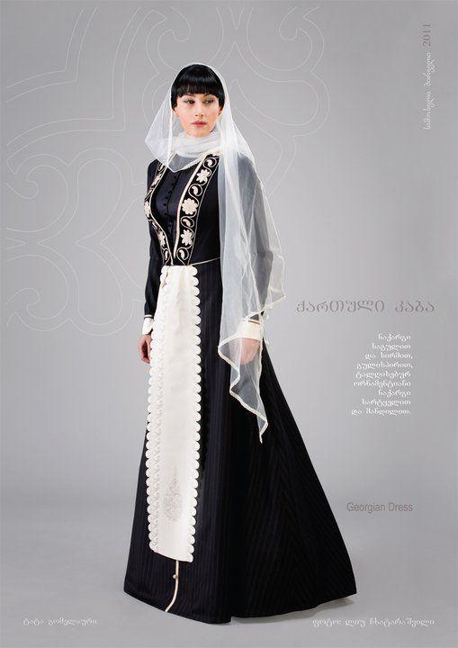 """Samoseli Pirveli"" - Georgian National Costume. Georgian Dress - Collection 2011. Just WOW"