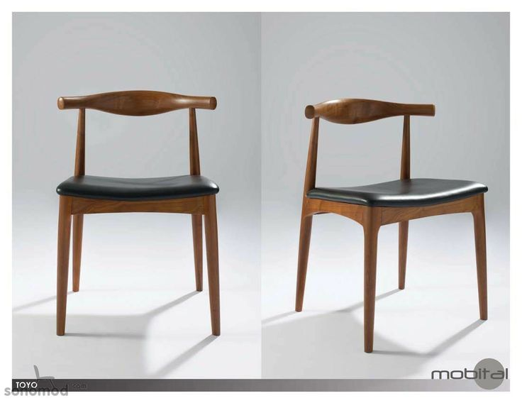 SohoMod Modern Chair TOYO By Mobital USA