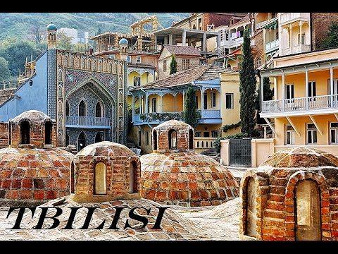 Прекрасный Тбилиси.Beautiful Tbilisi.ლამაზი თბილისი.