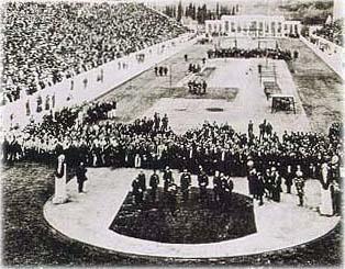 Viva Olympiad! -- I'm a big fan of the Olympics -- http://alanskontra.com/2012/07/29/viva-olympiad/