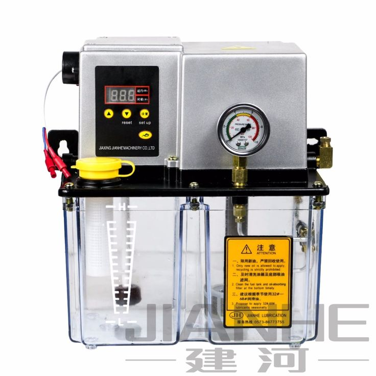 Automatic Lubrication Pump 220V 3Liter for mill,punch,grinder,drill,CNC machine tool