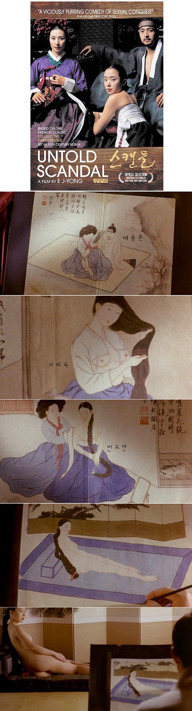 The opening that folk paintings of the Joseon