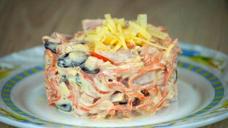 Cалат с морковью по-корейски и ветчиной https://www.youtube.com/watch?v=XbvVCcYPy9Y Сытный немного острый, немного пряный салат с морковью по-корейски и ветчиной. Понравиться любителям острых блюд, особенно если добавить пару зубчиков чеснок... #рецепт #кухня #вкусно #wowfood #wowfoodclub