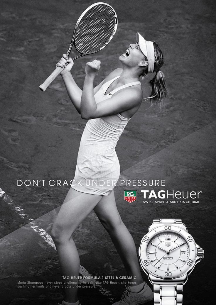 """Don't Crack Under Pressure"" Is New TAG Heuer Brand Message, Hints To Future Company Direction"