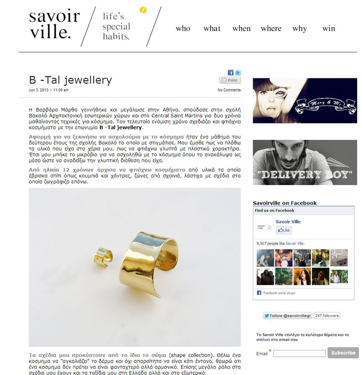 B-Tal jewellery is now at savoir ville site !!!!