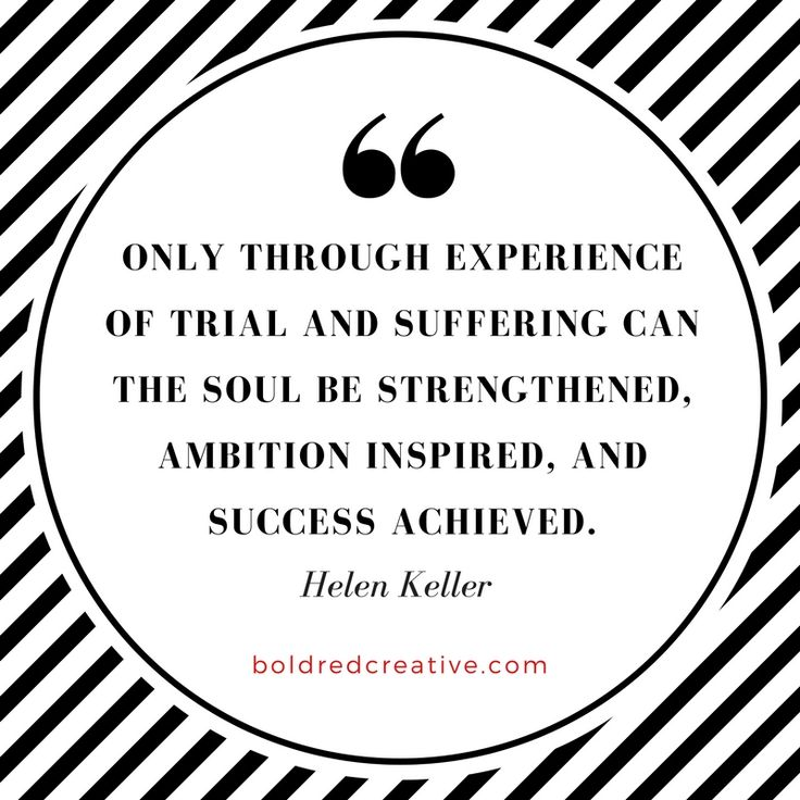 Helen Keller Quote on Experience and Suffering