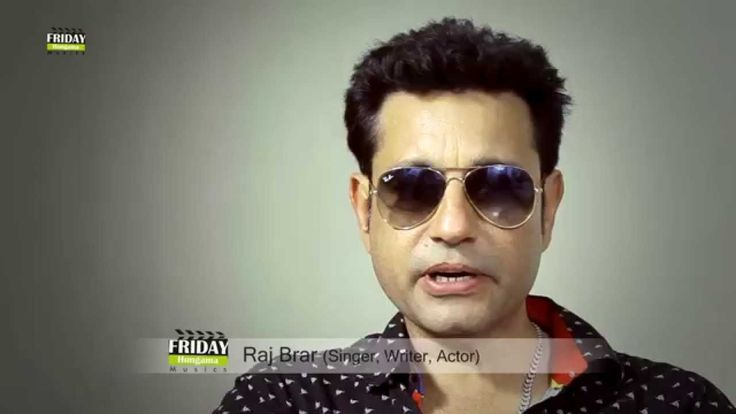 Message by Raj Brar for Friday Hungama Company must watch it