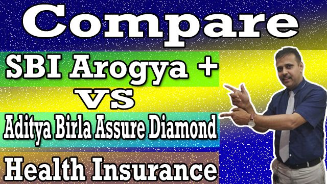 Sbi Arogya Plus Vs Aditya Birla Assure Dimond Health Insurance