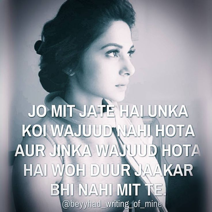 6206 best images about Hindi shayari on Pinterest | Allah ...