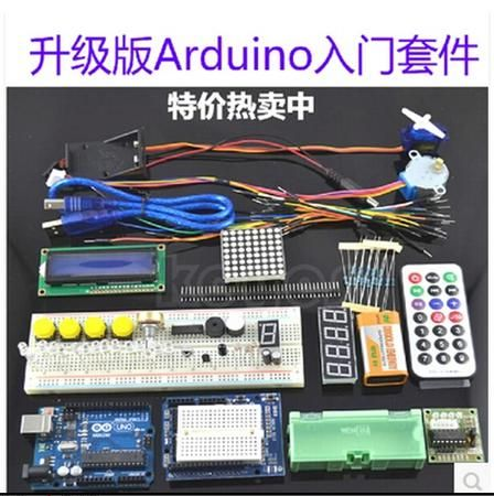 Приступая к работе с Arduino комплект Arduino ООН R3 купить на получить видео уроки специальные версии обновления 2015  — 1332.99 руб. —
