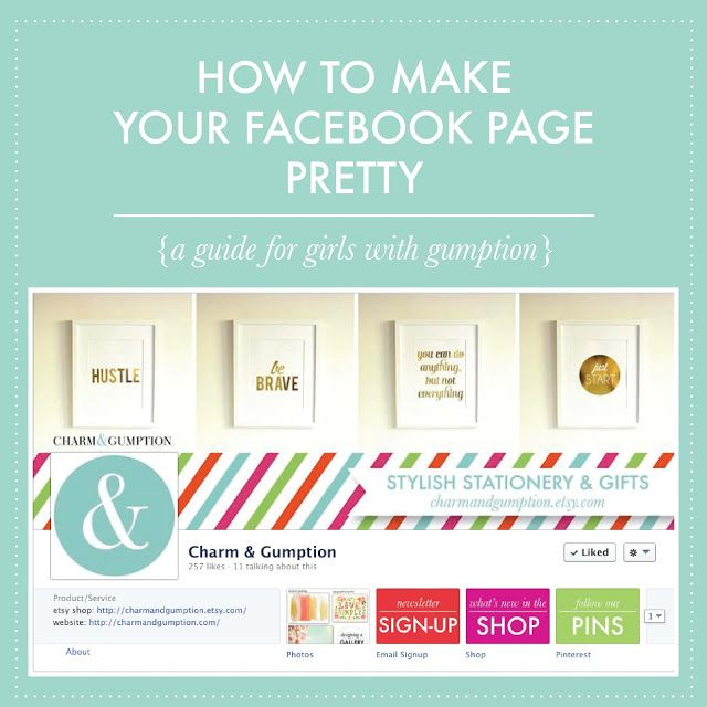 how to make your business or blog's Facebook page pretty, a step by step guide