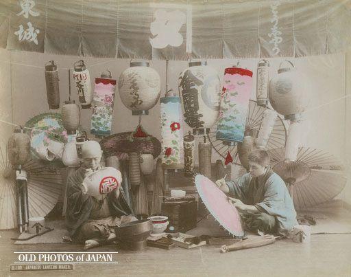 Japanese Lantern Craftsman
