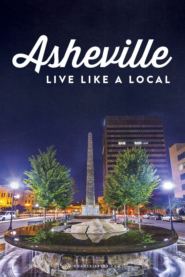 Experience Asheville, NC like a local with this guide! ... (*** review from a local, this does have some good suggestions, though it is very limited ... it will maybe hold you for a day or two, until you come back ... of course you'll have to come back!☺).
