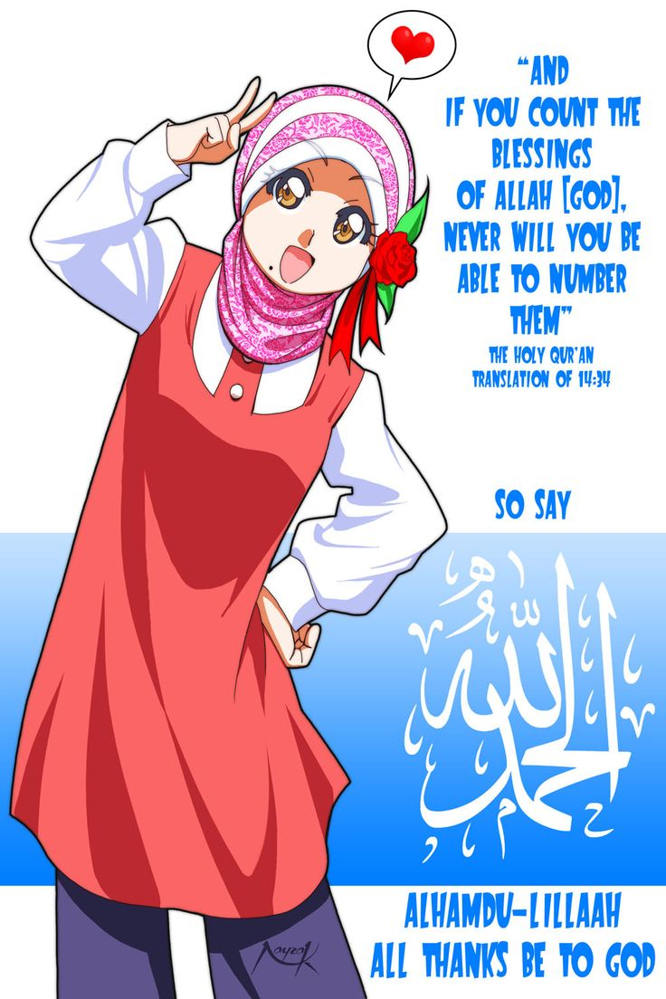 Say Alhamdulillah by Nayzak.deviantart.com on @deviantART