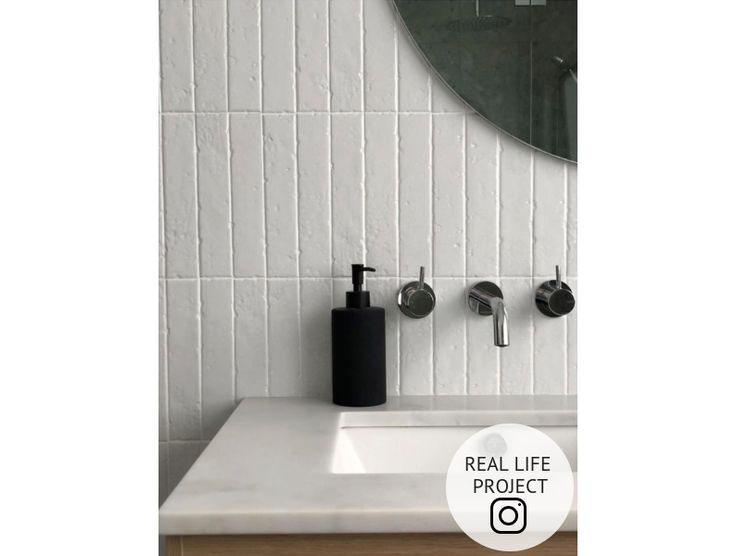 Albert Park Full White Subway Tile – No