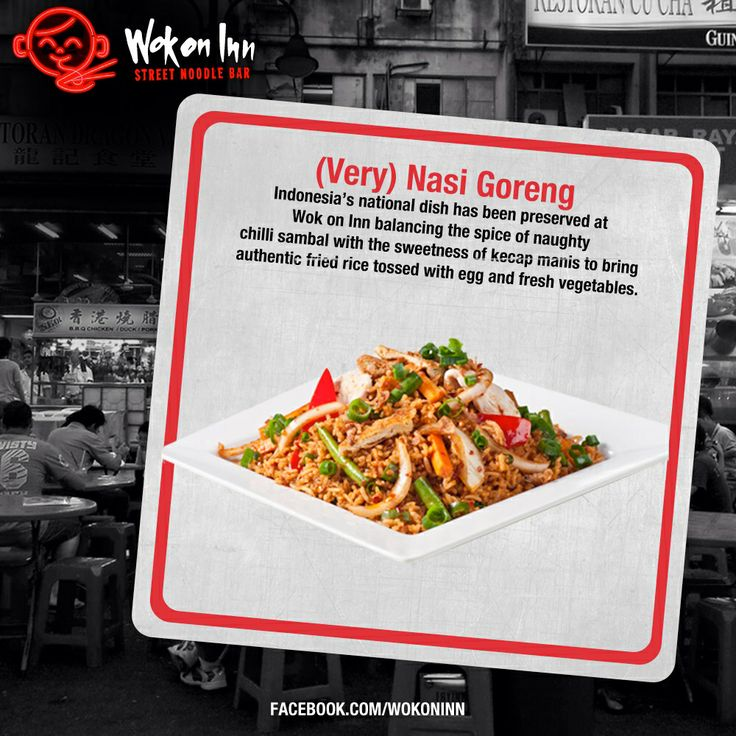 Wok On Inn (Very) Nasi Goring