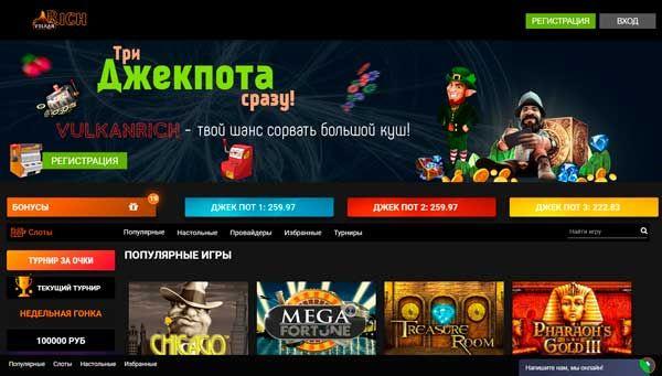 Бездепозитные онлайн турниры казино игровые автоматы key point