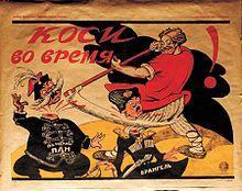 220px-Polish-soviet_propaganda_poster_22Y.jpg (220×174)