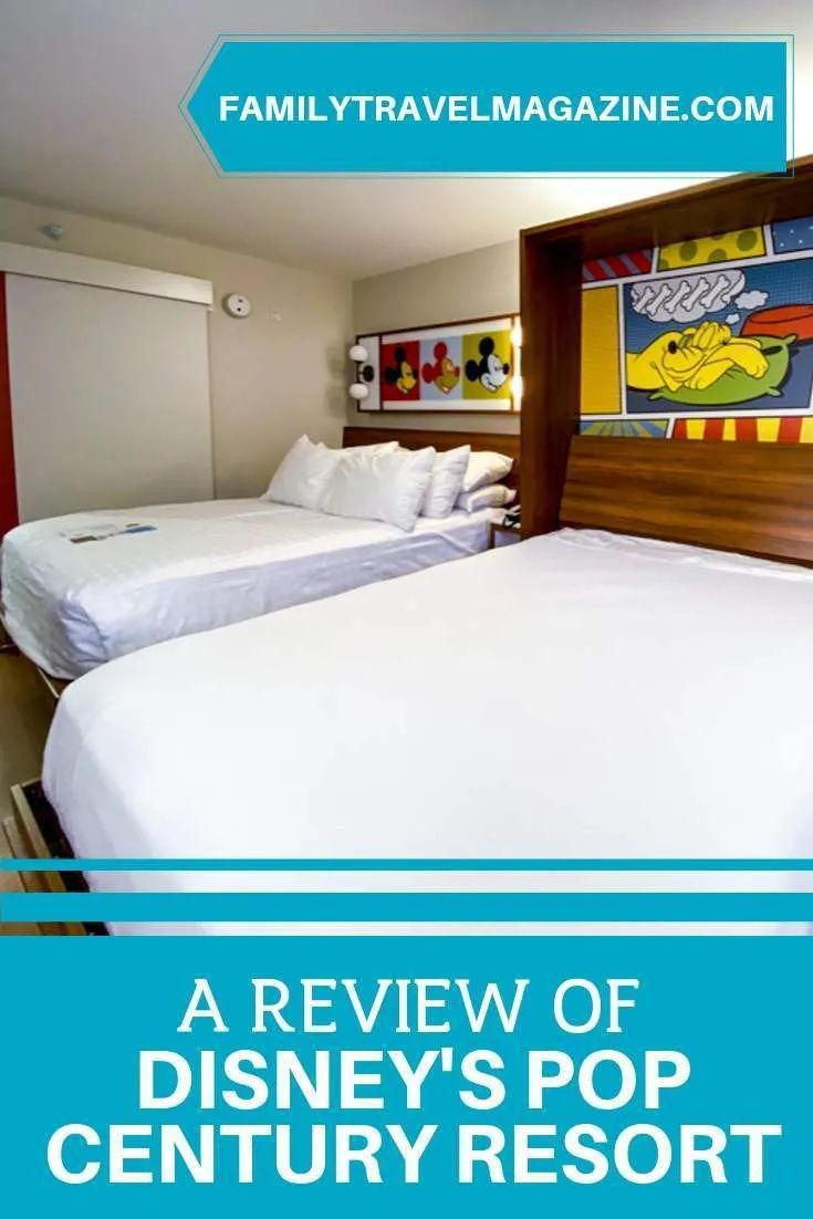 A Review Of Disney S Pop Century Resort A Value Resort Located On Property At Walt Disney World Thi In 2020 Disney Pop Century Disneys Pop Century Resort Pop Century