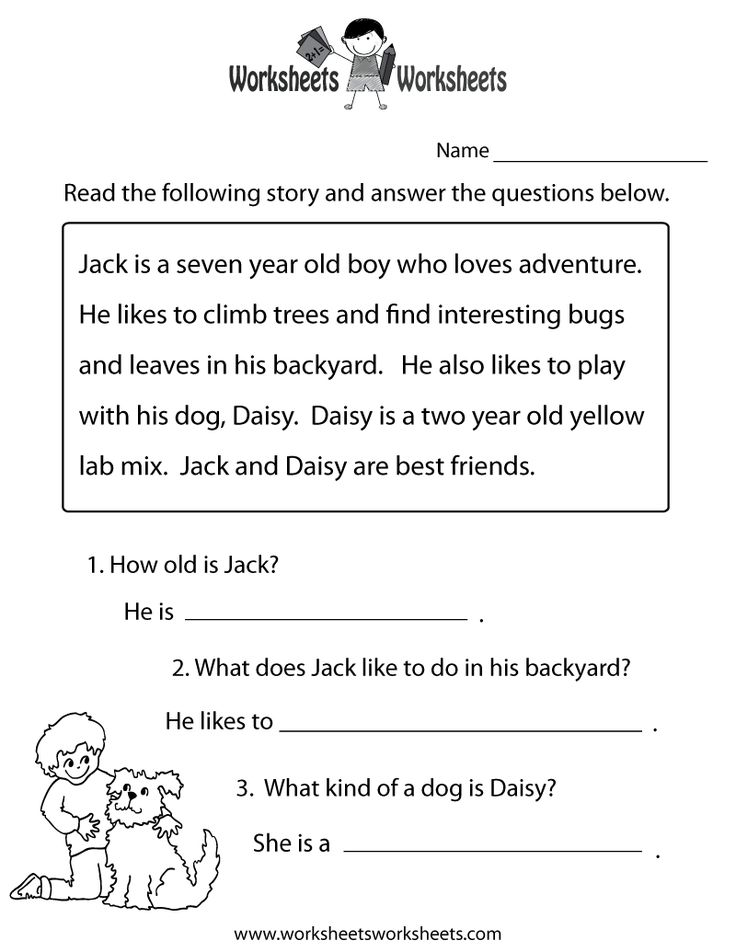 Reading Comprehension Worksheets For Kindergarten And First Grade ...