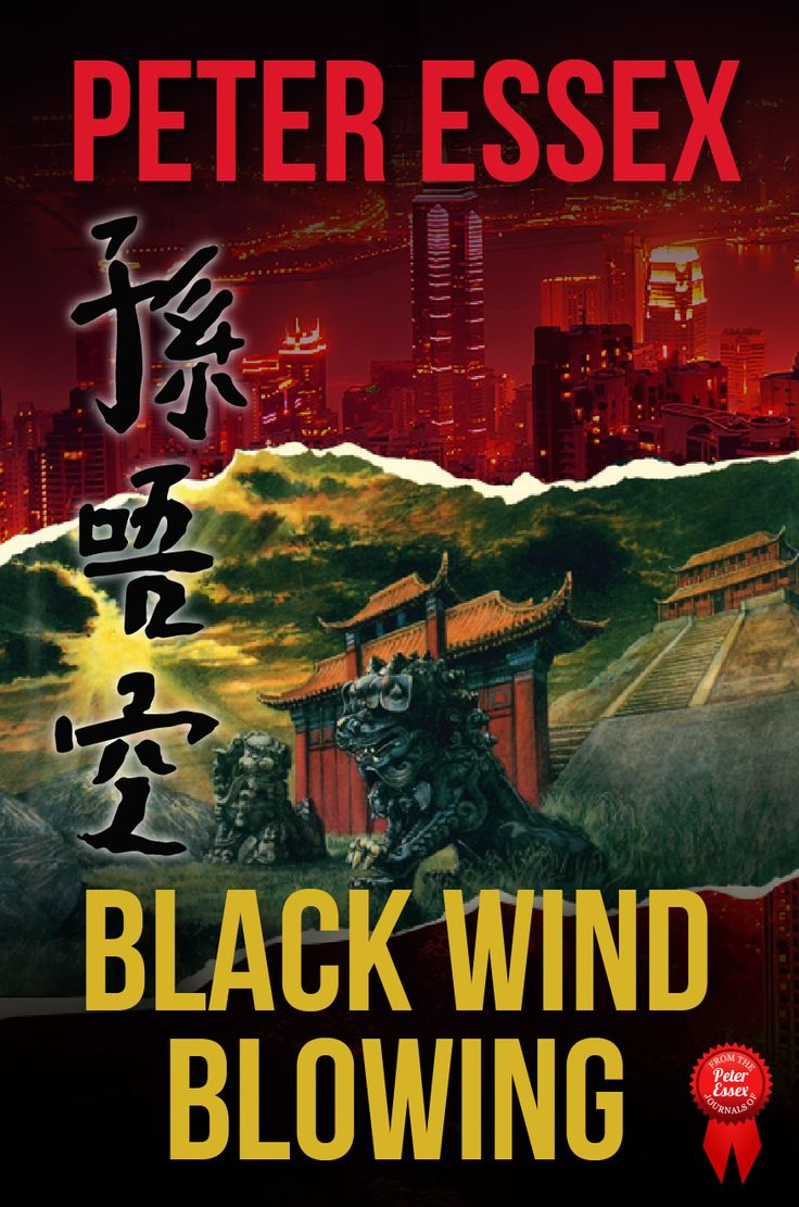 Black Wind Blowing opens a wide door on the crime and pathos of Hong Kong after dark; the depravity &viciousness that provide the police with their daily agenda.