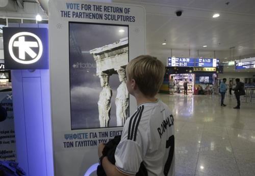 Ψήφος για τα Γλυπτά στο «Ελ. Βενιζέλος» - Νεα, Γενικες πληροφοριες.