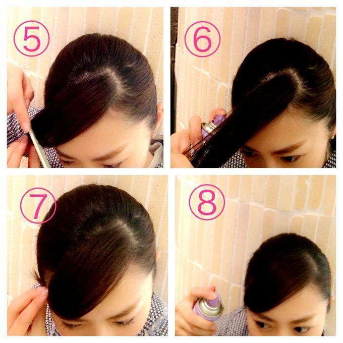 就活で好感度アップのきれいな斜め前髪の作り方8ステップ 2 2ページ