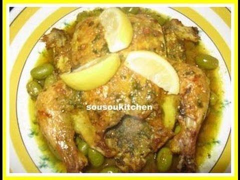 Poulet à la marocaine دجاج على الطريقة المغربية /Chicken the moroccan way
