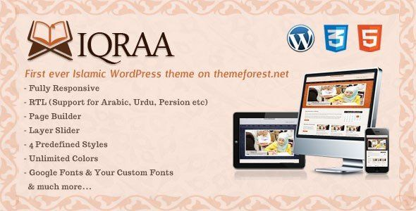 Islamic v2.0 – WordPress Responsive Theme - http://www.freescriptz.co.uk/islamic-v2-0-wordpress-responsive-theme/ #Islamic, #Responsive, #Theme, #Wordpress