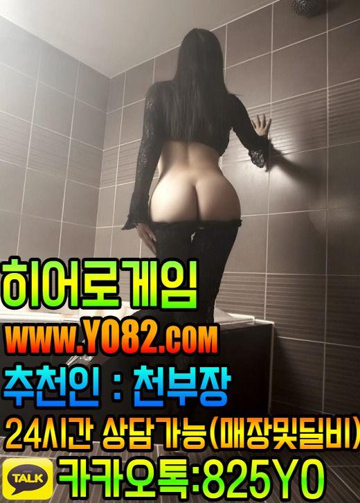 바둑이사이트YO82.COM 추천인:천부장
