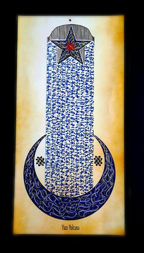 """Ay Yıldızlı Göktürkçe """"Bilge Kağan Yazıtı"""""""